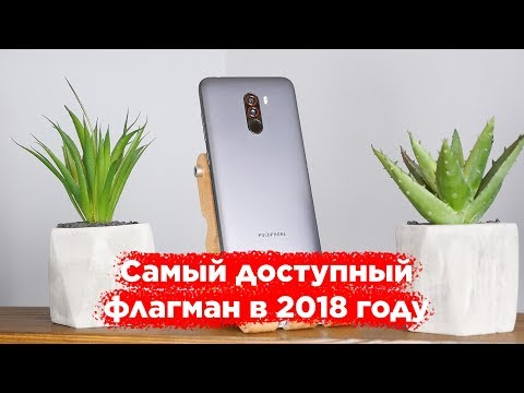 Обзор Xiaomi Pocophone F1 (6/128Gb, Global, steel blue)