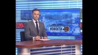 """Новости Новосибирска на канале """"НСК 49"""" // Эфир 11.07.17"""