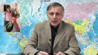 Обращение Пякина Валерия Викторовича «О помощи»