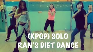 kpop diet dance - TH-Clip
