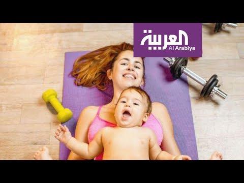 العرب اليوم - شاهد: تمارين رياضية مع طفلك الرضيع