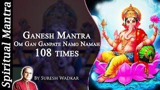 Om Gan Ganpate Namo Namah 108 times - Ganesh Mantra By Suresh Wadkar