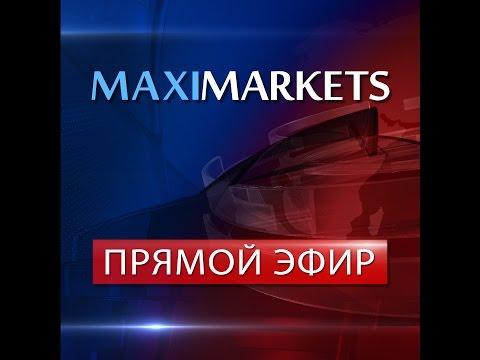 Форекс торговля торговые сессии