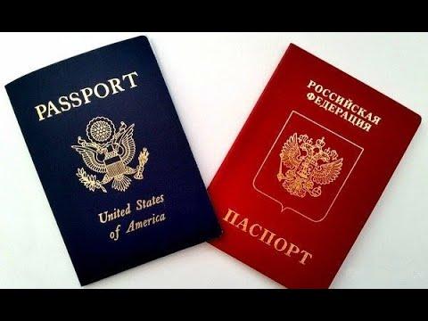 Двойное гражданство США и России в 2021 году: можно ли получить и как иметь гражданство РФ-Америка