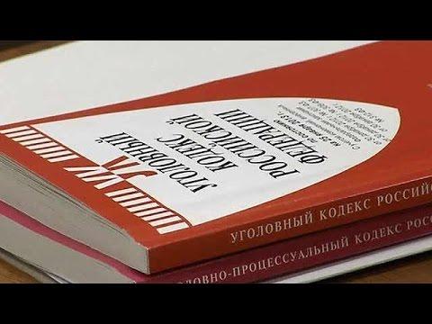 УК РФ, статья 48, Лишение специального, воинского или почетного звания, классного чина и государстве