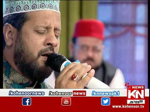 Ehtram-e-Ramadan Sehar Transmission 23 May 2020 | Kohenoor News Pakistan