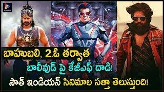 South Indian Movies Impact On Bollywood Cinemas    KGF    ROBO 2.O    TFC Films & Film News