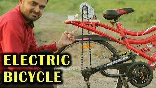 How to Make Electric Bicycle at Home