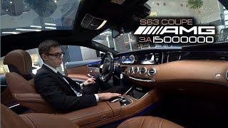 POV-Обзор Mercedes S63AMG Coupe С217 за 15 млн
