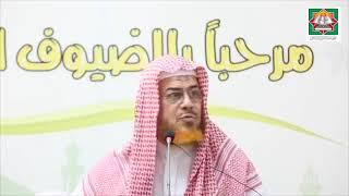 آخر توجيه من الإمام الألباني لتلميذه الشيخ أحمد الخشاب أبو اليسر