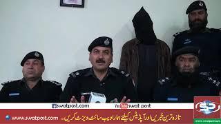 Swat, Kp Police Ni Andea Qatal Ka Suragh Lagleya