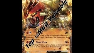 Top 10 Most Valuable EX Pokemon Cards!