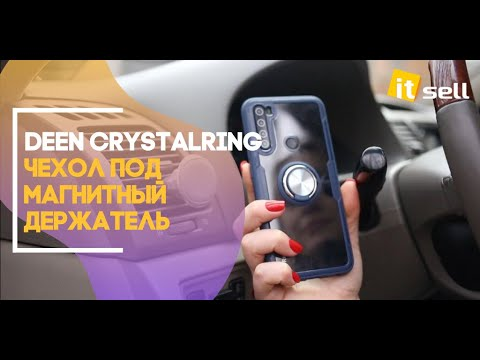 Чехол Deen CrystalRing под магнитный держатель