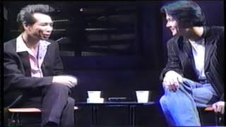 森山達也(THE MODS)☆福山雅治 対談'92