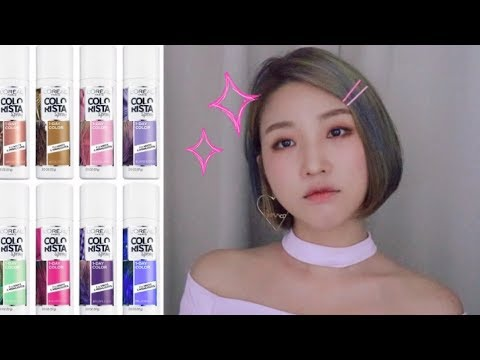 😱(SELF) Hair Color Spray (feat. Musang & Insung onni)