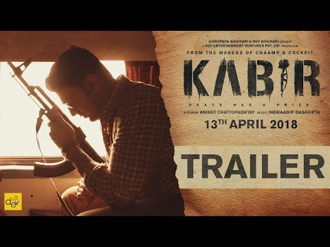 Kabir Movie Picture