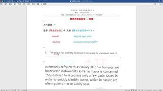 雅思阅读题新型替换方法:具体替换在阅读文章中如何使用。