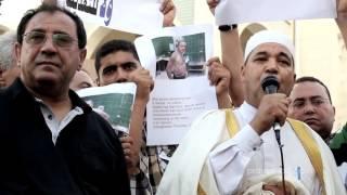 Prayercast | Libya