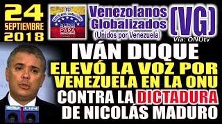 (24/9/18) – Iván Duque ĘLEVÓ LA VOZ por Venezuela en la 0NU contra la DlCTAÐURA de Nicolás Maduro