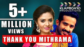 Thank you Mithrama Short Film 2016