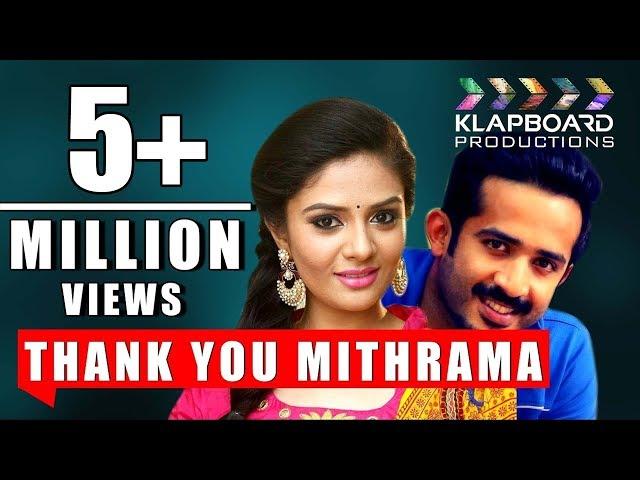 Thank you Mithrama Short Film | Anchor Ravi | Sree Mukhi