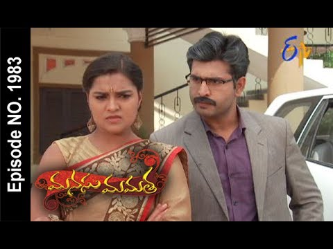 Manasu Mamata | 31st May 2017 | Full Episode No 1983 | ETV Telugu