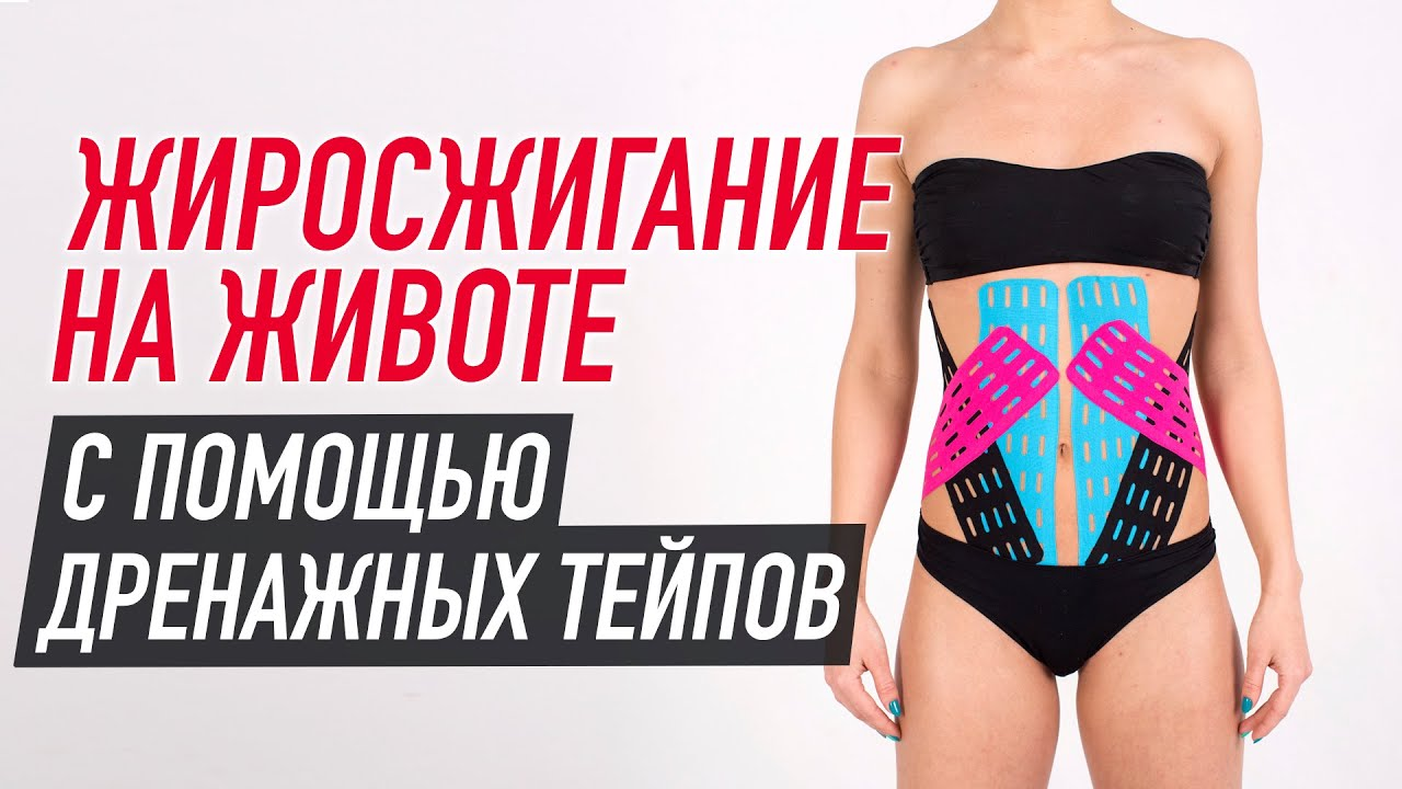 Перфорированный тейп для тела BB LYMPH TAPE™ 5 см × 5 м хлопок черный Фото 6