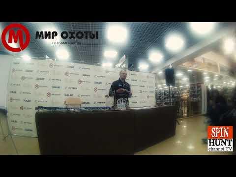 Мастер-класс Андрей Питерцов Краснодар 12.04.18 Джиговая ловля, отводной поводок, мягкие приманки.