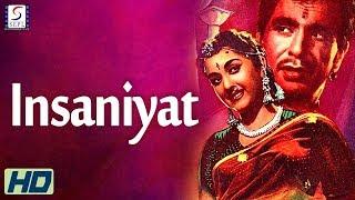 Insaniyat | Vintage Hit Movie |  Dilip Kumar, Dev Anand | Full HD