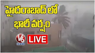 #HeavyRain Hits Several Parts Of Telangana, 3 centimeters Rain Recorded In #Hyderabad, Rains hit Coming Two Todays   V6 News Telugu Live TV Channel brings the best of the Telugu V6 News Live TV Channel owned by VIL Media Pvt Ltd. V6 News is a 24x7 Live Telugu News Channel Dedicated To Report News Across Telangana, Andhra Pradesh And Also Other Parts Of The World Through Telugu Live Reports.   కంటైన్ మెంట్ జోన్ కే లాక్ డౌన్...కరోనా కథలు షురూ: https://youtu.be/JoX5URdmUr0  పద్మకు చుక్కలు చూపించిన సదన్న: https://youtu.be/esXCNKqI2oo   News content that serves the interests of Telangana and Andhra Pradesh viewers in the most receptive formats. V6 News channel Also Airs programs like Teenmaar News, Chandravva & Padma Satires etc, Theertham, Muchata (Celeb Interviews) Cinema Talkies, City Nazaria(Prog Describes The Most Happening &Visiting Places In Hyderabad),Mana Palle(Describes Villages And Specialities), Also V6 News Channel Is Famous For 'Bonalu Songs', 'Bathukamma Songs' And Other Seasonal And Folk Related Songs.   ► Subscribe to V6 News Telugu : Youtube at http://goo.gl/t2pFrq ► Like us on Facebook : http://www.facebook.com/V6News.tv ► Follow us on Instagram : https://www.instagram.com/v6newstelugu/ ► Follow us on Twitter : https://twitter.com/V6News ► Visit Website : http://www.v6velugu.com/ ► Join Us On Telegram : https://t.me/V6TeluguNews  #V6NewsLive #TelanganaNewsLive