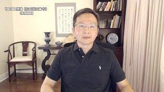 北戴河对香港进入关键决策关头!美国酝酿激进制裁方案?(20190809第610期)