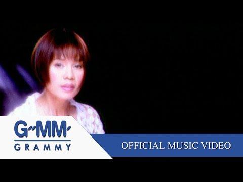 น้ำตาสาววาริน - จินตหรา พูนลาภ【OFFICIAL MV】