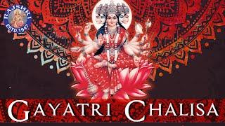 Gayatri Chalisa With Lyrics - Sanjeevani Bhelande   - YouTube