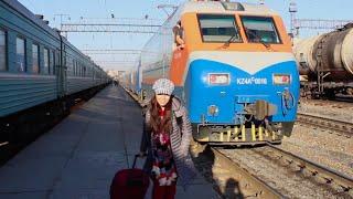 Kazakhstan: Train Ride to Shymkent (поездка в шымкент) - DiDi