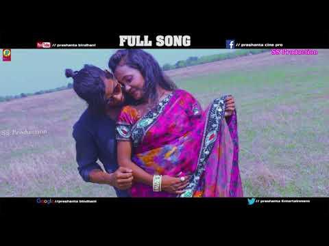 Download New Santali Romantic Song SOHAGI  Full Audio Song 2018 HD Mp4 3GP Video and MP3
