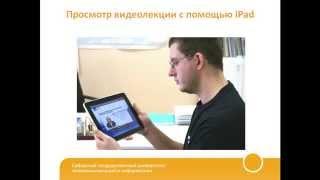 Технология и организация дистанционного обучения