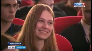 В Архангельске назвали имена победителей финала Всероссийской олимпиады школьников по истории