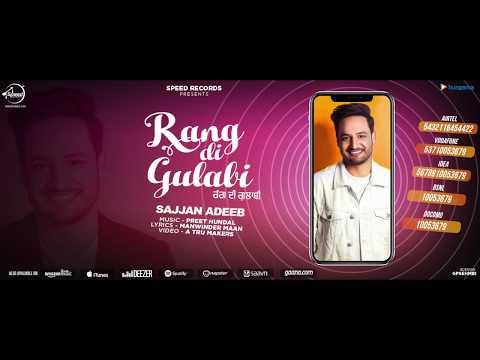 Rang Di Gulabi   Caller Tune Codes   Sajjan Adeeb   Preet Hundal   Latest Punjabi Song 2018