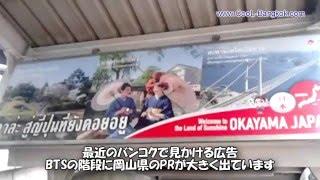 岡山・鳥取・島根