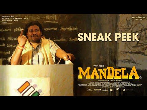 MANDELA | Sneak Peek