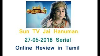 jai hanuman sun tv tamil serial episode 200 - TH-Clip