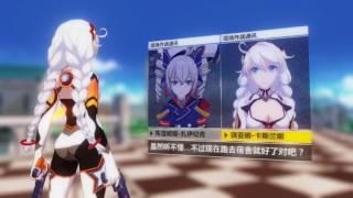 Mihoyo 3rd Honkai Impact 3rd