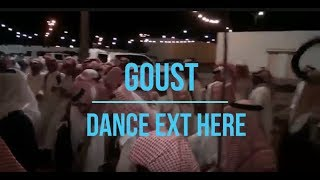 احتفالات الدرعيه الفورملا | Dance of the Saudi adraeia