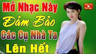 lk-nhac-song-dan-ca-thon-que-remix-say-dam-long-nhac-tru-tinh-que-huong-quan-ho-bac-ninh-dj-remix-2