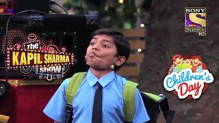 The Kapil Sharma Show | Special Teacher For Special Khajur | Children's Day Special