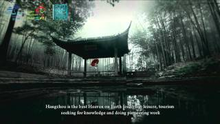 Video : China : The HangZhou International Leisure Expo 2011 - video
