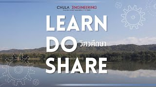 Newswise:Video Embedded road-to-chula-engineering-journey-learn-do-share-chiang-mai