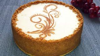 Чизкейк Нью Йорк рецепт / Cheesecake New York