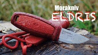 Morakniv Eldris Green (12651) - відео 1