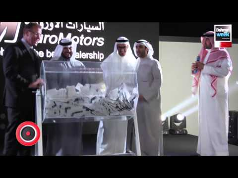 Euro Motors Bahrain Jaguar Land Rover Showroom Grand Opening